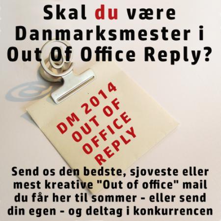 DM2014OutOfOffice